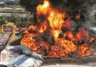 法, '풍등 고양 저유소 화재' 대한송유관공사에 벌금 300만원