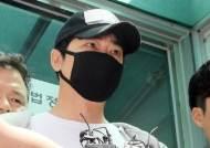 '성폭행 혐의' 강지환 1심서 징역 2년 6개월·집행유예 3년 선고