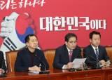 한국당, <!HS>조국<!HE>·백원우·송철호·오거돈 등 與 무더기 고발