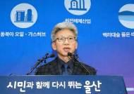 """나흘만에 입연 송병기 1분30초 입장발표 """"비리 다 알던 얘기"""""""