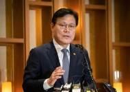 '유재수 감찰 무마 의혹' 최종구도 조사…조국 소환 임박