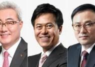 SK, 김준·박정호·장동현 사장 유임…안정적 리더십에 방점