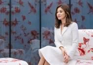 송혜교, 전통 문양의 재발견 설화문화전 '문양의 집' 방문