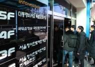 """檢, '특감반원 휴대폰' 압수수색 영장 또 기각…경찰 """"매우 유감"""""""