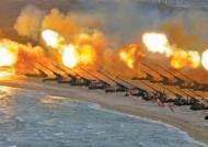 [조태용의 한반도평화워치] 북한 해안포 사격도 그대로 넘어가면 핵 인질로 전락한다