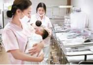 일본 저출산 극복 뒤엔 '가방끈 긴 신부' 있었다