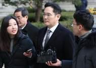 """박영수 특검 """"이재용 징역 10년 이상 적정"""" 의견 제시"""