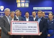 [경제 브리핑] 부영, 캄보디아 자원봉사 단체 후원
