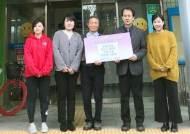 [착한뉴스]30년째 폐지 모아 불우이웃 돕는 천안 70대 할아버지