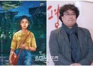 '벌새' 6회 영화제작가협회 작품상…'기생충' 봉준호 감독상[공식]