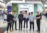 숭실대, 2019 창의적 종합설계 경진대회 최우수상 수상