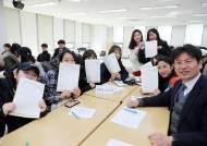 삼육대 간호학과 9년째 이어온 기부 전통…졸업예정자 일동 장학금 약정