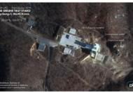 """""""동창리 미사일 발사장에 대형컨테이너 포착""""…北 ICBM 쏘나"""