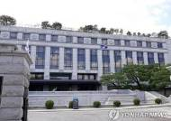 """헌재 """"소규모 매장서 무료로 트는 음악, 저작권 침해 아냐"""""""