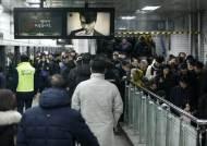 한밤 보수차량 탈선 사고···2호선 신도림~까치산 운행 지연되다 정상 운행