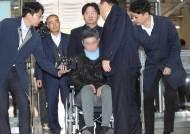 檢, '웅동학원 채용비리' 뒷돈 전달책 2명에 징역형