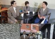 """김연자 """"남자친구와 결혼 준비 중…조만간 좋은 소식"""""""