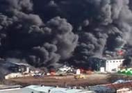 칠곡 팔레트 제조공장서 화재…불길 인근 공장·야산으로 번져