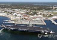"""美해군기지 총격범 사우디군 장교 """"미국은 악의 나라"""""""