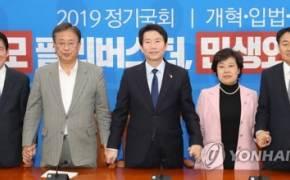 여야 '4+1' 주말에도 실무협의 가동···내년 예산안 막판 조율