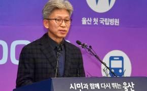 '김기현 첩보' 최초 제보자 송병기 부시장, 검찰 조사 마치고 귀가