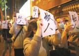 홍콩 구의원 선거 범민주 압승 뒤 첫 집회···中 당국도 촉각