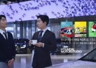 현대차, 차(茶) 증정 크리스마스 캠페인