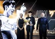 세계 태권도 장준 시대 개막, 올해의 남자 선수 선정