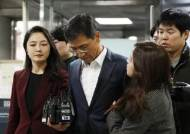 """'미투 폭로' 김지은, 의인상 수상 """"불의의 반복 막겠다"""""""