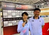 사이클 이혜진, 일주일만에 또 월드컵 금메달