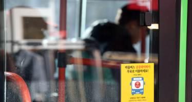 외국인이 뽑은 서울시 최고 정책은…무료 와이파이