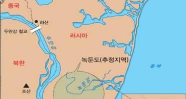"""""""녹둔도에서 이순신 유적 찾는다"""" 남·북·러 최초 공동조사"""