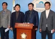 """민주당 """"김재원, 공무원 겁박 중단하라"""" 내일 예산안 제출 강행"""