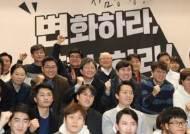 """바른미래 """"하태경·정병국·지상욱 당원권 정지 1년"""" 결정"""