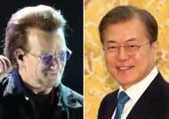 """""""北 평화"""" 외친 U2 보노…오늘 청와대서 문 대통령 만난다"""