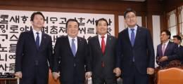 한국당 필리버스터 철회 여야 3당, 예산안 내일 처리키로