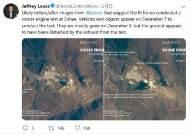 [서소문사진관]美핵 전문가 제프리 루이스, 트위터에 '북, 동창리 로켓엔진시험'