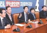 '4+1 협의체' 마찰…예산안 처리 최악 지각사태