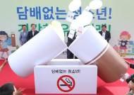특성화고 남학생이 일반고보다 흡연율 높다…도시