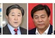 '황심'과 '초심'이 변수…4파전 한국당 원내대표 오늘 경선