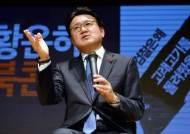 """황운하 """"이번엔 檢 뜻대로 안될 것"""" 북콘서트서 검찰·야당 비판"""