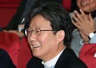 변혁, 신당명 공모…1등은 상금 100만원+유승민 등과 '식사권'