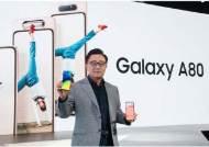 '숨은효자' 갤A 삼성 글로벌 1위 첨병 된다…베트남서 12일 언팩