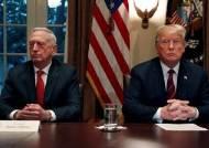 """""""동맹 없이 안 된다"""" ... 매티스 美 전 국방장관 트럼프에 일침"""