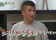 [미리보는 오늘] '김건모 성폭행 피해' 주장 A씨, 고소장 제출 예정