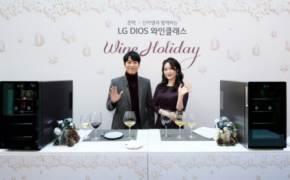 LG전자, 존박·신아영과 함께하는 '2019 LG DIOS 와인클래스' 개최