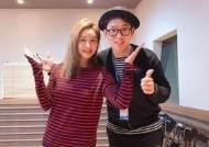 """옥주현X장성규, '굿모닝FM' 인증샷 """"코디부터 찰떡"""""""
