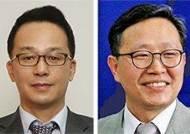 [사랑방] 윤성이 정치학회장 취임, 차기는 김남국