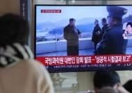 """북한, '중대한 시험' 발표에…국방부 """"한·미 정보당국 분석 중"""""""