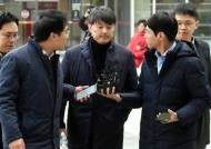 檢, 윤건영도 소환···유재수 '텔레그램 대화' 멤버 다 불렀다